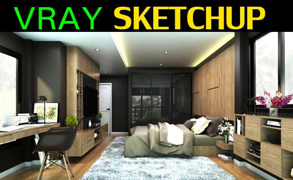 layout vray sketchup | MAART 3D MRTจตุจักร เปิดอบรมหลักสูตร3dmax